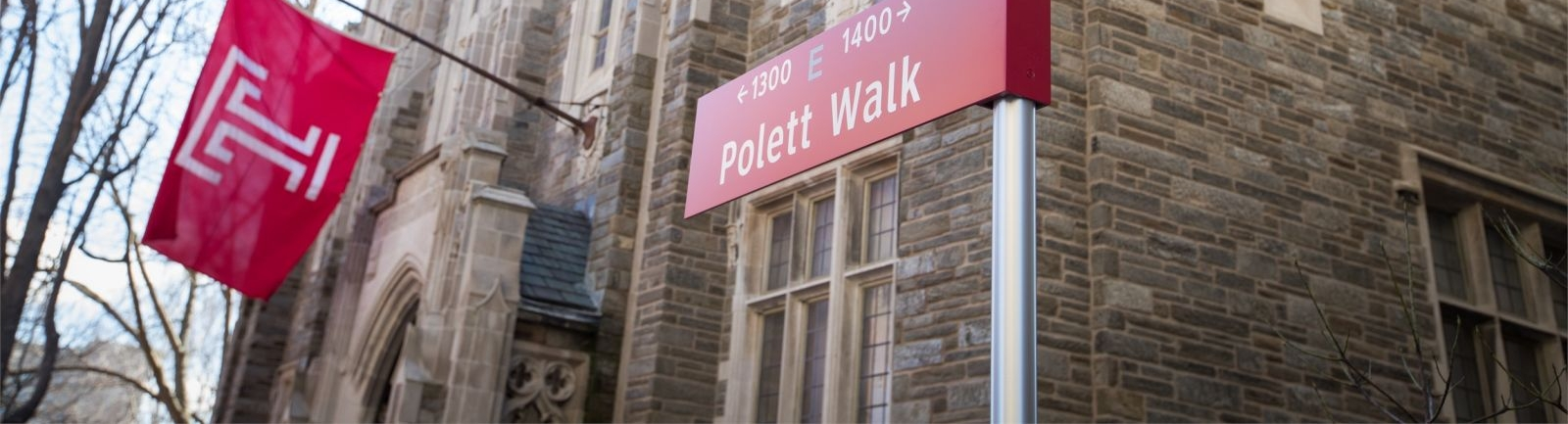 Polett Walk and Beasley Walk signs on Temple University's main campus.