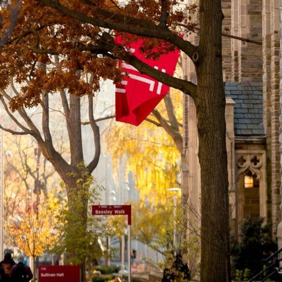 https://news.temple.edu/news/2017-03-14/us-news-graduate-school-rankings-2017-fox-college-education